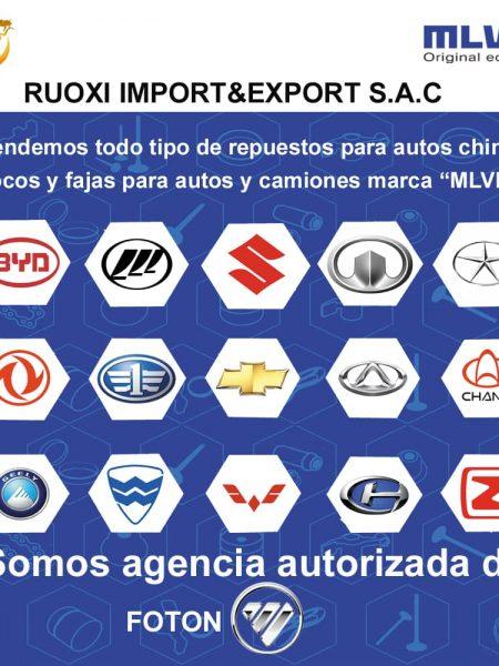 RUOXI MLVEF en Feria Expomecanica Perú 2020